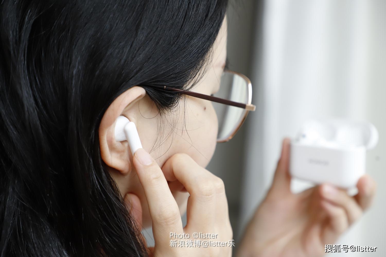 荣耀主动降噪耳机来了!有佳音更耐听的荣耀Earbuds 2 SE