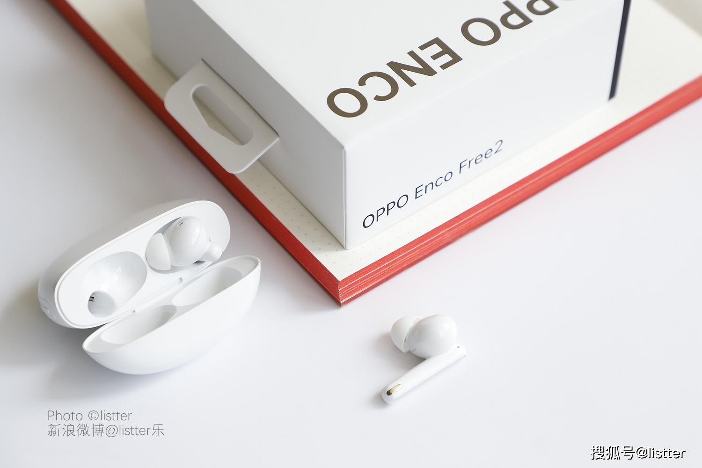 个性化降噪够硬核,OPPO Enco Free2 真无线降噪耳机测评
