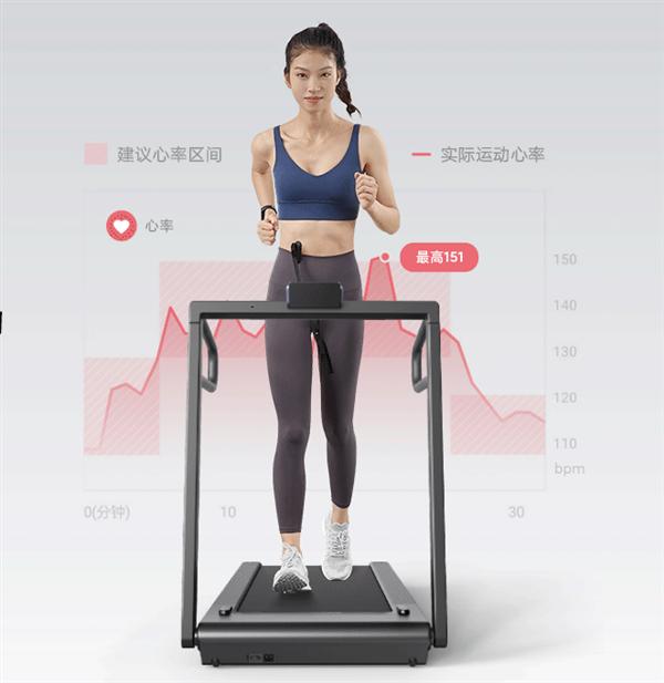 2499元!米家跑步机发布:可联动手环手表、用心率调节速度