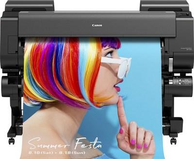佳能首次推出荧光色墨水大幅面打印机