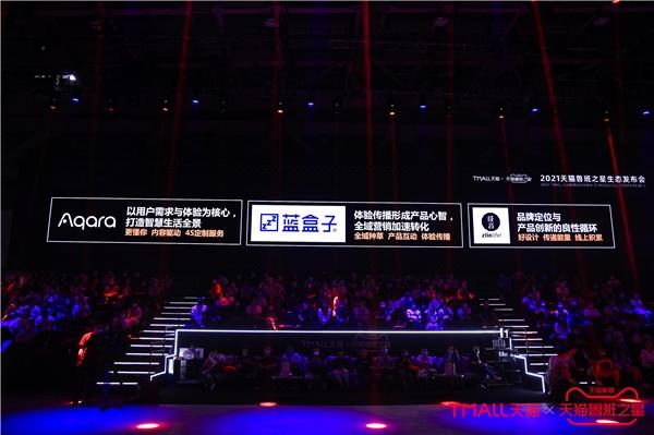 https://aliypic.oss-cn-hangzhou.aliyuncs.com/Uploadfiles/20210915/2021091513292567.001.jpeg