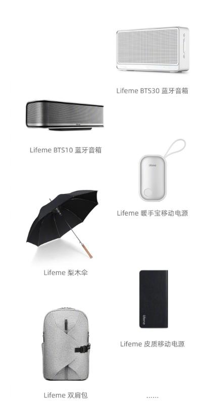 魅蓝回归 不仅有 lifeme 即将上线还有手机、电视、路由器等产品