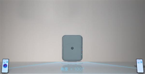 不怕遮挡!摩托罗拉新一代隔空充电技术亮相:4台设备可同时充电