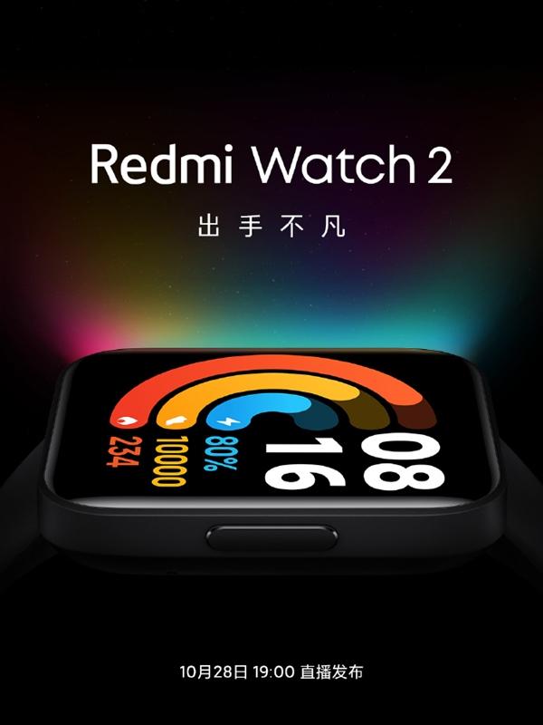 Redmi Watch 2屏幕两大升级 支持AMOLED息屏表盘