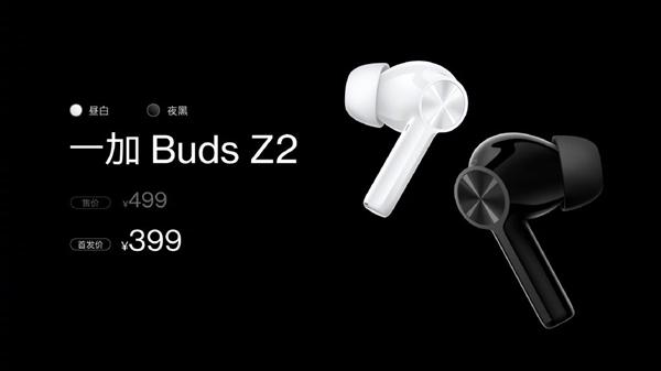 可能是500元内降噪最强的TWS耳机发布:只要399元